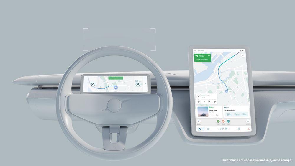 Διεύρυνση συνεργασίας ανάμεσα σε Volvo και Google