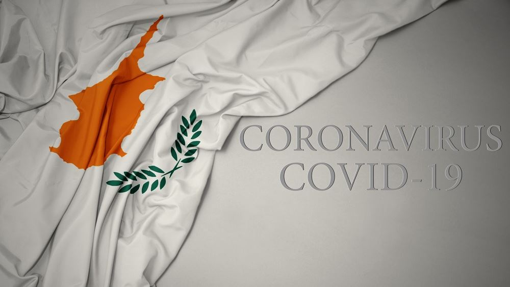 Κύπρος: Έξι θάνατοι και 337 νέα κρούσματα το τελευταίο 24ωρο