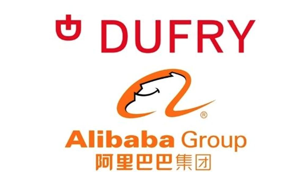 Η κινεζική Alibaba αποκτά ποσοστό 9,99% στον ελβετικό κολοσσό των duty free Dufry