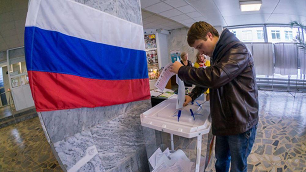 Ρωσία: Με μαγνητοσκοπημένο μήνυμα ο  Πούτιν καλεί τους πολίτες να συμμετάσχουν στις βουλευτικές εκλογές