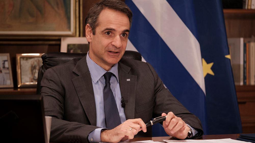 Διεύρυνση συνεργασίας με τα στελέχη του ΟΟΣΑ σε δύο τομείς πρότεινε ο Κ. Μητσοτάκης