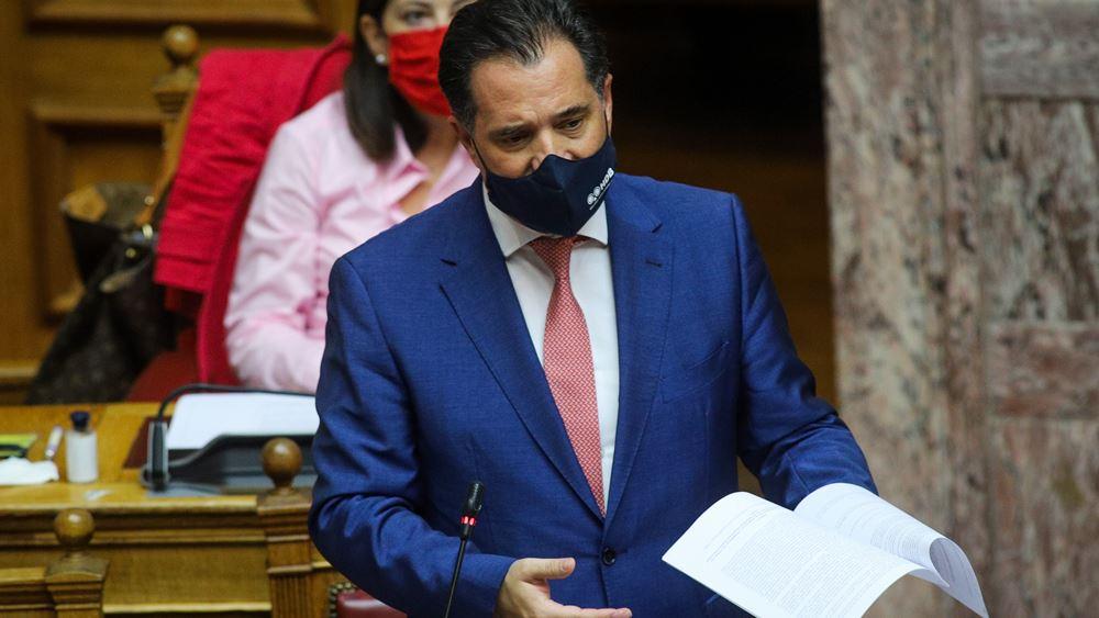 Ν/σ φαρμακευτικής κάνναβης: Αποδεκτές από τον Άδ. Γεωργιάδη δύο βουλευτικές τροπολογίες