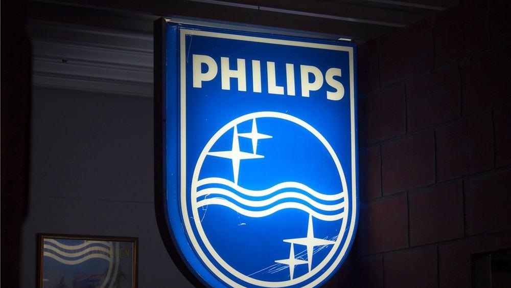 Royal Philips: Προειδοποίησε ότι δεν θα πετύχει τους στόχους κερδοφορίας