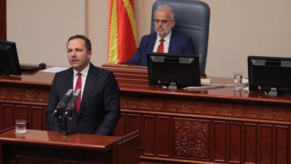 Βόρεια Μακεδονία: Ψήφο εμπιστοσύνης έλαβε από τη Βουλή η υπηρεσιακή κυβέρνηση
