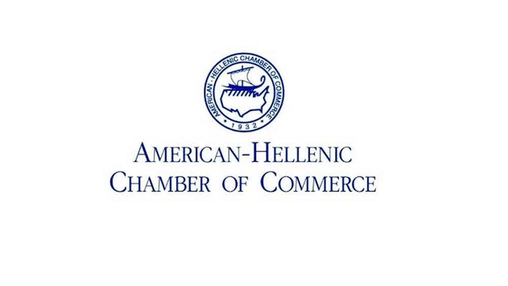 Συνέδριο του Ελληνο-Αμερικανικού Εμπορικού Επιμελητηρίου για τις επιχειρηματικές ευκαιρίες και βιωσιμότητα