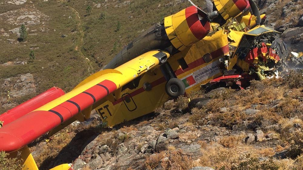Πορτογαλία: Ένας νεκρός στη συντριβή Canadair στα σύνορα με την Ισπανία