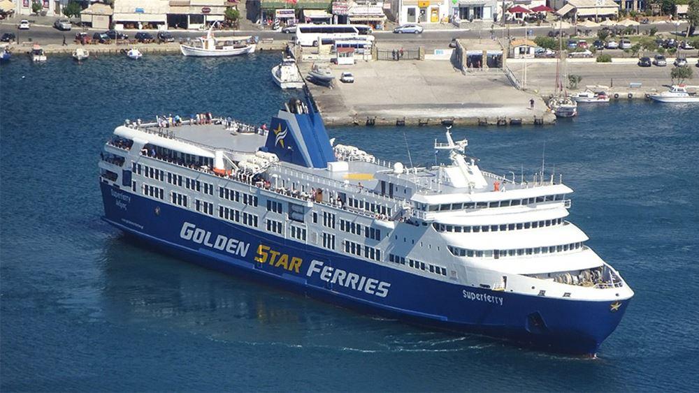 Υπ. Ναυτιλίας: Εγκρίθηκαν τα δρομολόγια των Golden Star Ferries και Fast Ferries