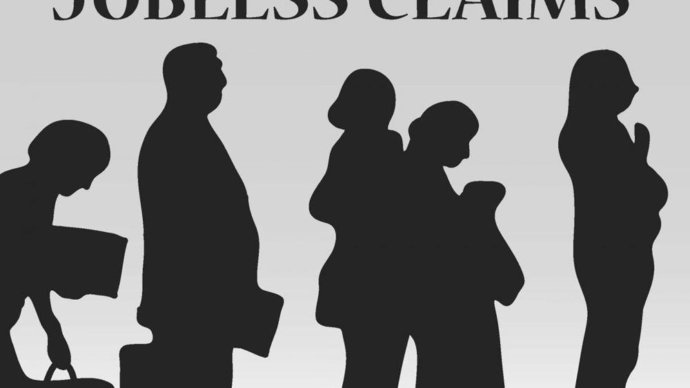 ΗΠΑ: Κατά 10 χιλ. υποχώρησαν οι αρχικές αιτήσεις επιδόματος ανεργίας