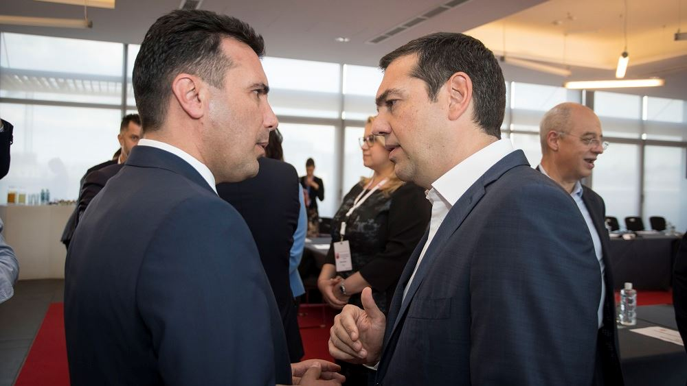 Τσίπρας σε Σκόπια με το μισό υπουργικό και το βλέμμα στα εμπορικά σήματα