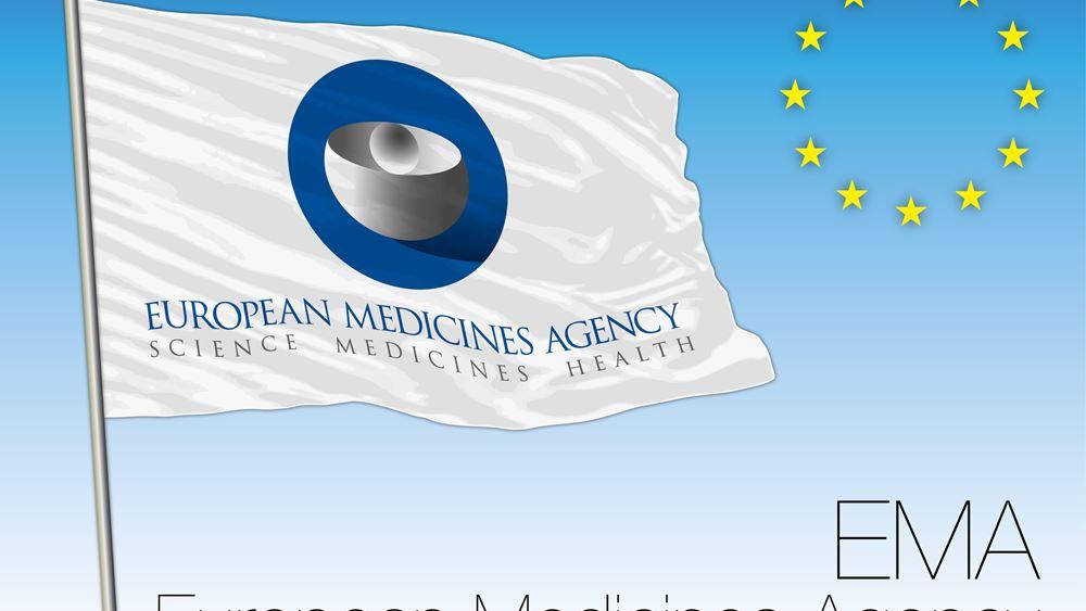 EMA: Μέσα στις επόμενες εβδομάδες τα συμπεράσματα για την ενισχυτική δόση