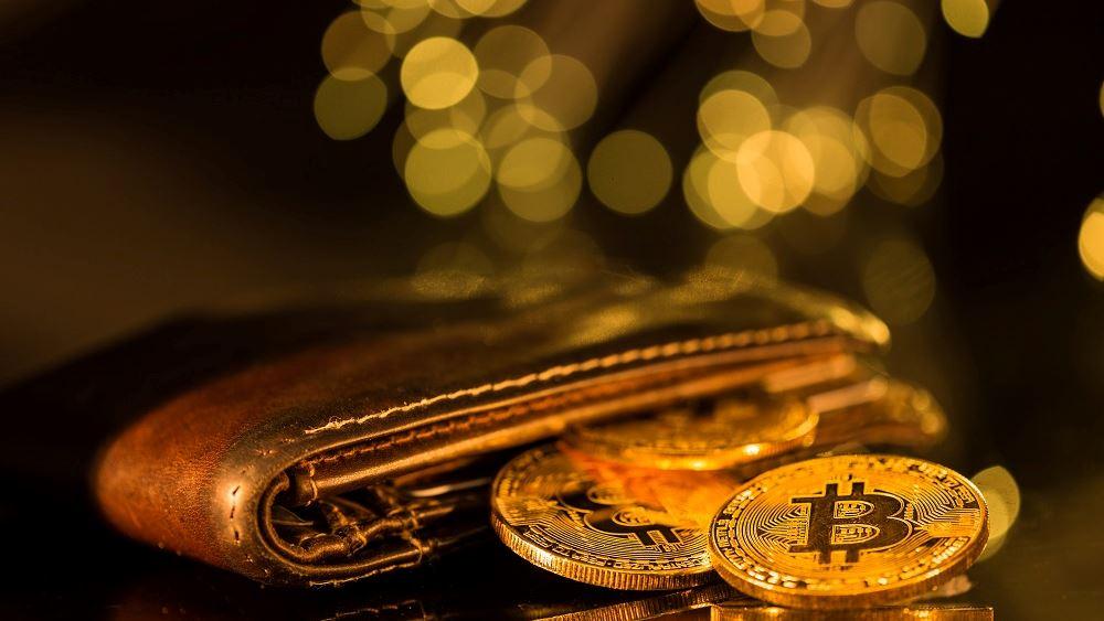 bitcoin πορτοφολι