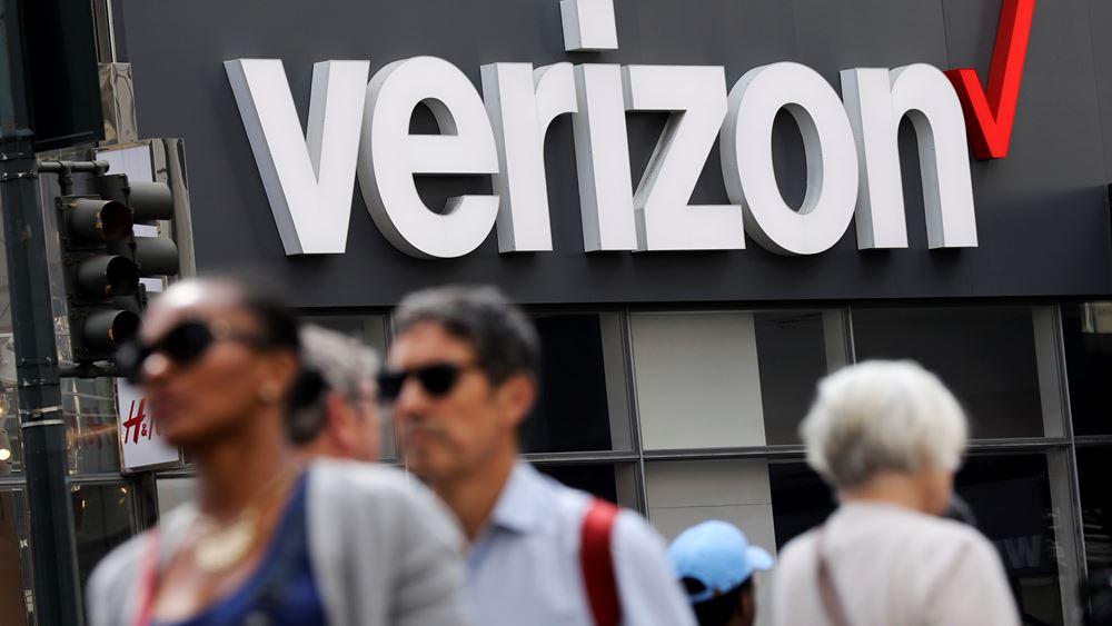 Verizon: Καλύτερα των εκτιμήσεων τα κέρδη, χαμηλότερα τα έσοδα
