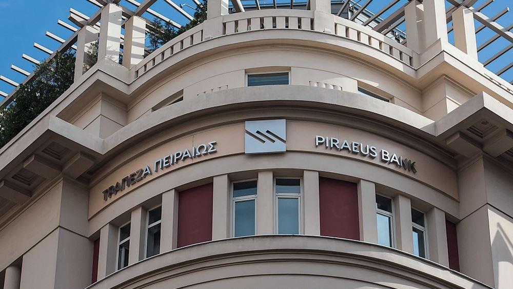 Τράπεζα Πειραιώς: Πώληση 32 ακινήτων, στα 4,2 εκατ. ευρώ το τίμημα