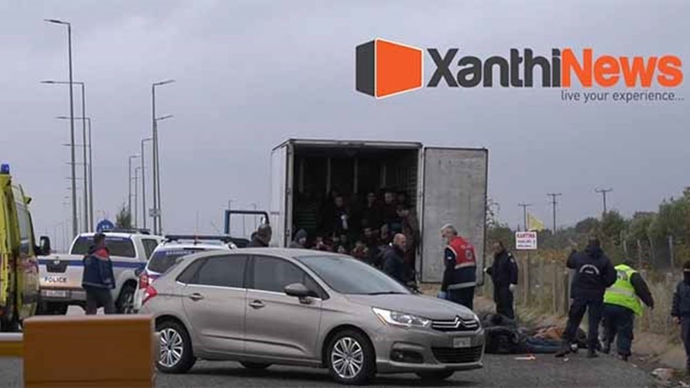 41 τελικά οι μετανάστες που εντοπίστηκαν σε κοντέινερ στην Ξάνθη
