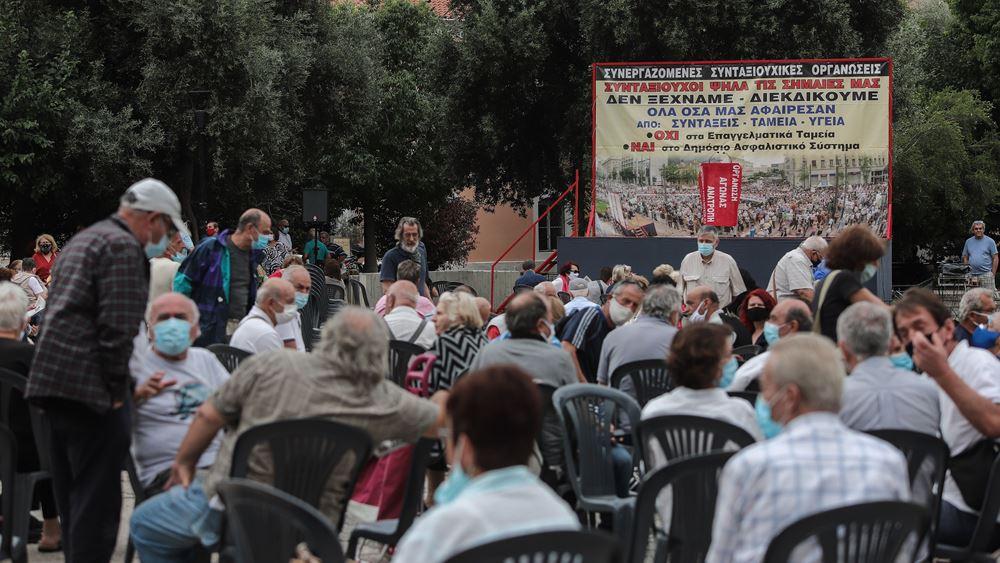 Συγκέντρωση διαμαρτυρίας συνταξιούχων-Τι διεκδικούν