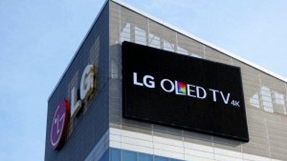 Μεγαλύτερες από ό,τι αναμενόταν οι λειτουργικές ζημιές της LG