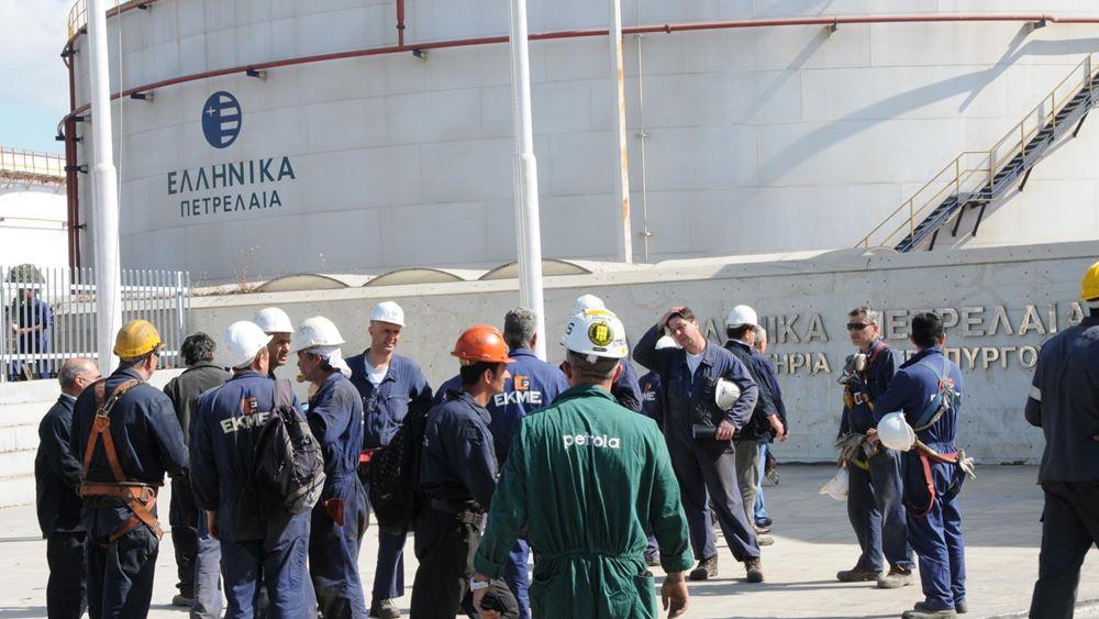 ΕΛΠΕ: Απεργία χωρίς αιτήματα από τους εργαζόμενους των 17,5 μισθών