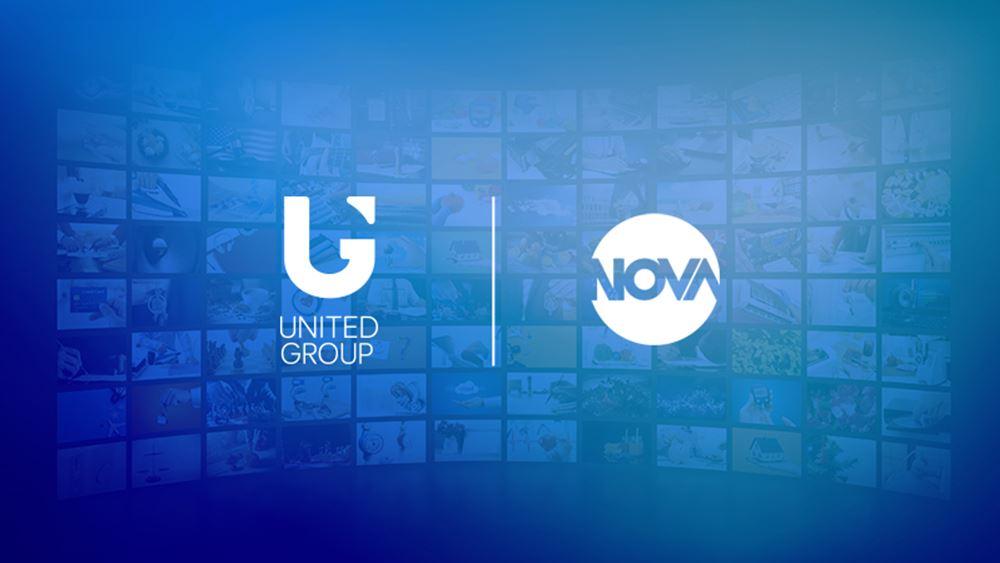 Η United Group ολοκλήρωσε την εξαγορά της βουλγαρικής Nova Broadcasting Group