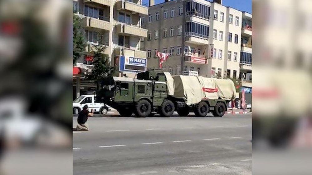 Η Τουρκία μεταφέρει τους S-400 στη Σινώπη του Πόντου