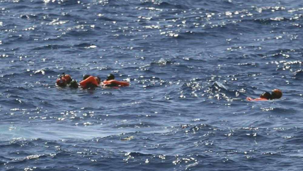 Ιταλία: 41 αγνοούμενοι έπειτα από ναυάγιο φουσκωτού από τη Λιβύη