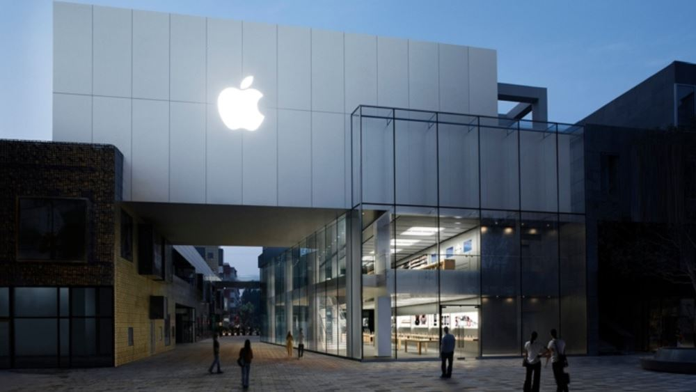 Apple: Διαπραγματεύσεις με τις κινεζικές CATL - BYD για το ηλεκτρικό αυτοκίνητο που σχεδιάζει