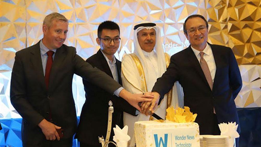 Κίνα: Στο Μπαχρέιν ανοίγει γραφεία ο κινεζικός τεχνολογικός όμιλος Wonder News