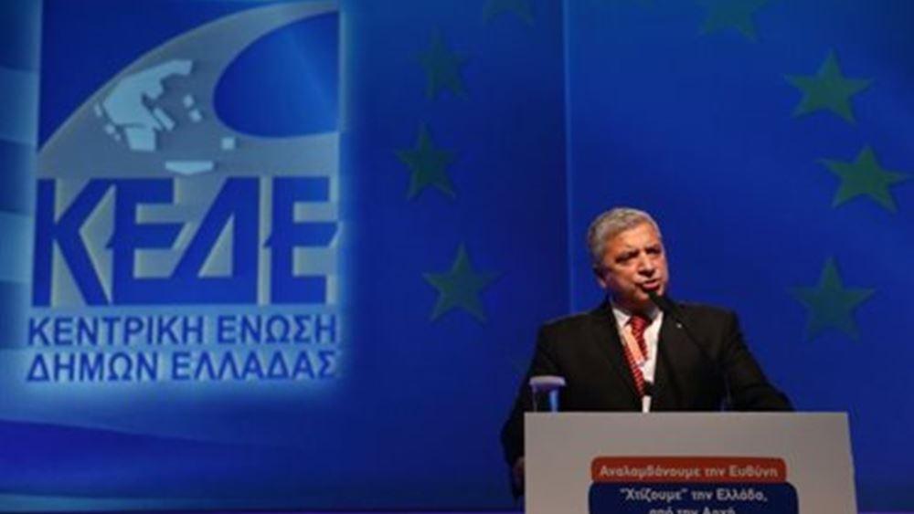 Κριτική του προέδρου της ΚΕΔΕ στις εξαγγελίες του πρωθυπουργού για το νέο σύστημα Πολιτικής Προστασίας