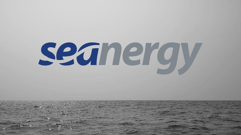 Παραλαβή δύο ακόμα Capesize πλοίων από την Seanergyκαι άμεση έναρξη χρονοναυλώσεων