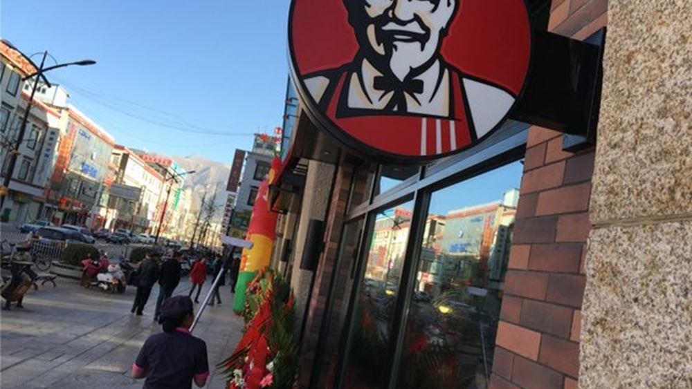 Η κινεζική αγορά στην κορυφή των πωλήσεων της KFC και της Pizza Hut για το 2018