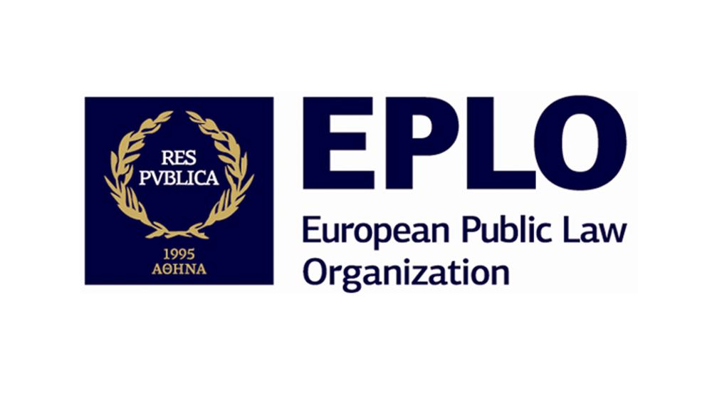 Ακαδημία Φορολογίας και Λογιστικής δημιουργεί ο Ευρωπαϊκός Οργανισμός Δημοσίου Δικαίου