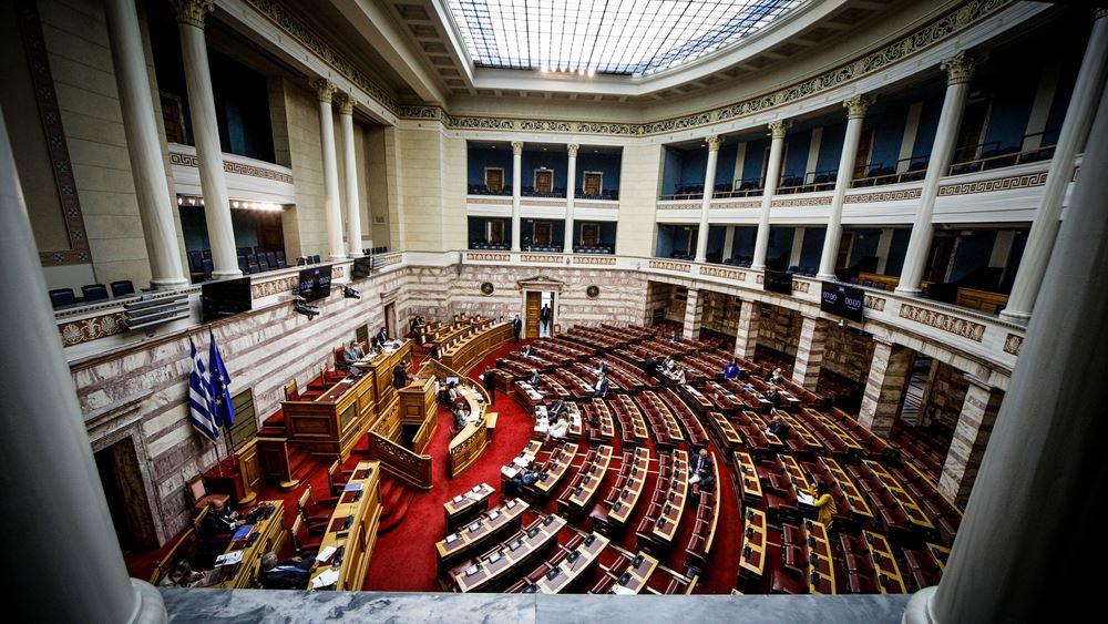 Βουλή: Ψηφίστηκαν τα μνημόνια για το Κέντρο Αριστείας για Ολοκληρωμένη Αντιαεροπορική και Αντιπυραυλική Άμυνα