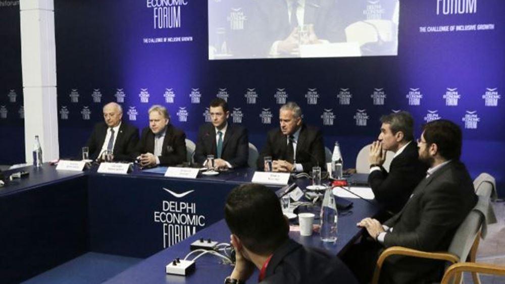 """Οικονομικό Φόρουμ Δελφών: Η επόμενη ημέρα και τα """"αγκάθια"""" της Συμφωνίας των Πρεσπών"""