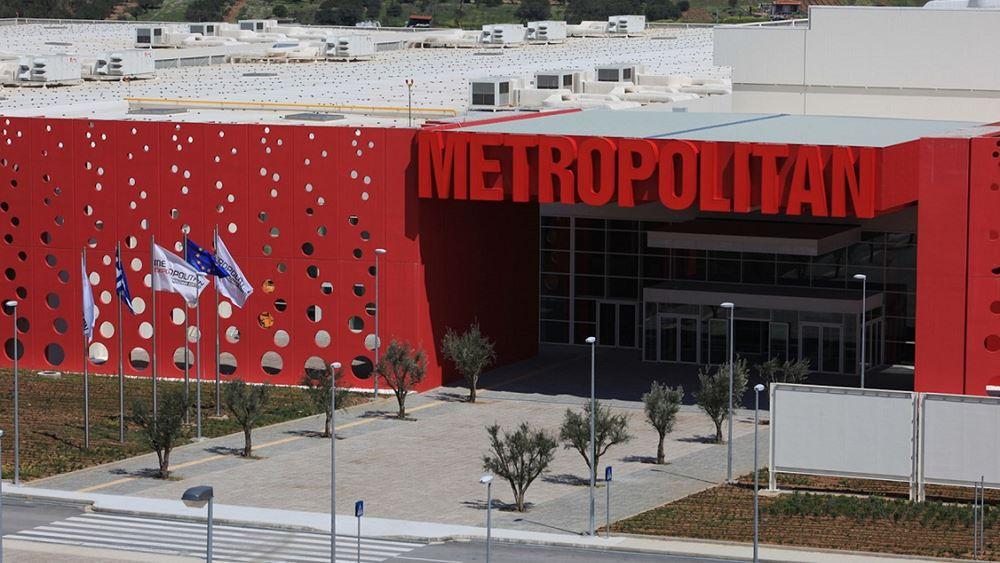 ΙΟΒΕ: 1 δισ. ευρώ και 25.000 θέσεις εργασίας η συμβολή του Metropolitan Expo στο ΑΕΠ