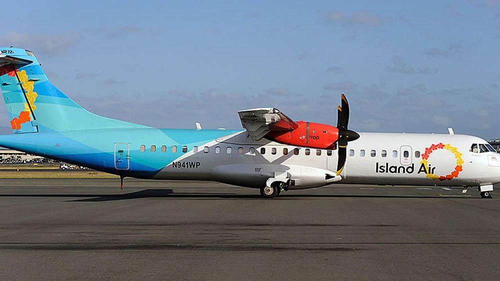 Χαλαρώνει τους περιορισμούς για ταξιδιώτες από το εξωτερικό η Ισλανδία