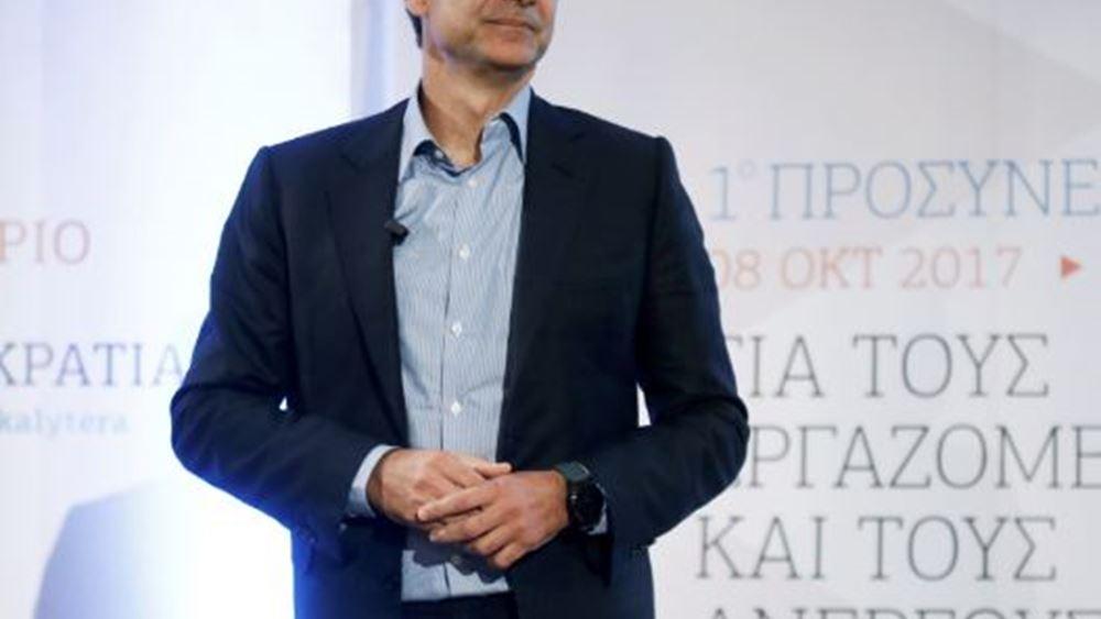 Περιοδείες εντός Ελλάδας και ευρωπαϊκές επαφές στην ατζέντα του Κ. Μητσοτάκη