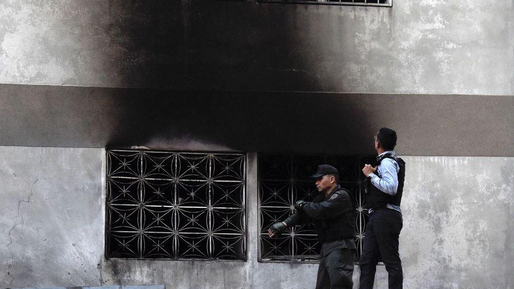 Βενεζουέλα: Ο ΥΠΕΞ επαινεί τον ρόλο της Άγκυρας στην πολιτική κρίση της χώρας
