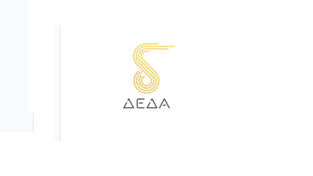 Τιμητική διάκριση για τη ΔΕΔΑ: Έγινε μέλος του GEODE