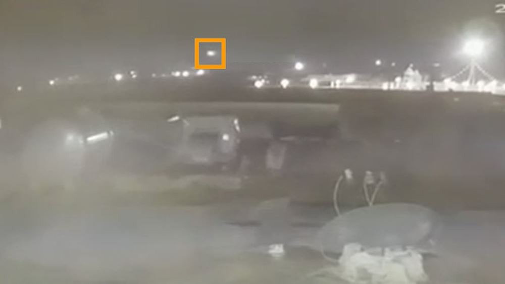 New York Times: Δεύτερο βίντεο δείχνει ότι το μοιραίο Boeing χτυπήθηκε από δύο πυραύλους
