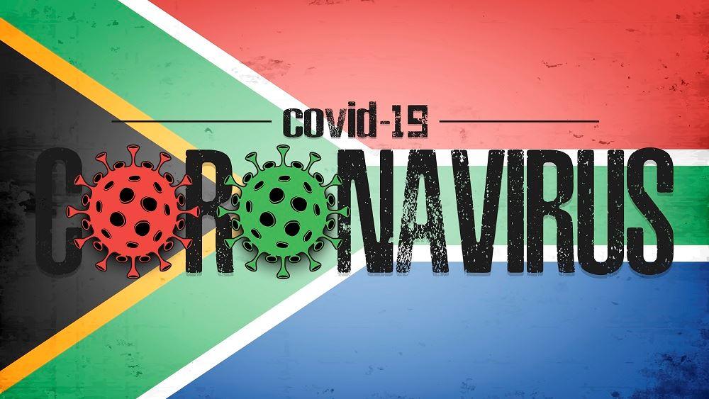 Νότια Αφρική: Αυστηροποιεί τα μέτρα κατά του κορονοϊού μετά τη νέα έξαρση κρουσμάτων