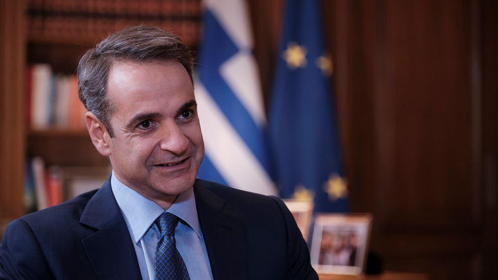 Μητσοτάκης: Πρόσκληση στους ξένους επενδυτές να επενδύσουν στο μέλλον της Ελλάδας