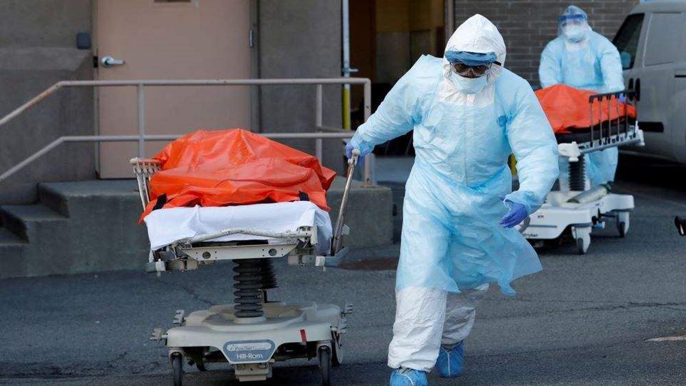 ΗΠΑ-Κορονοϊός: 915 επιπλέον θάνατοι, 23.553 νέα κρούσματα το τελευταίο 24ωρο
