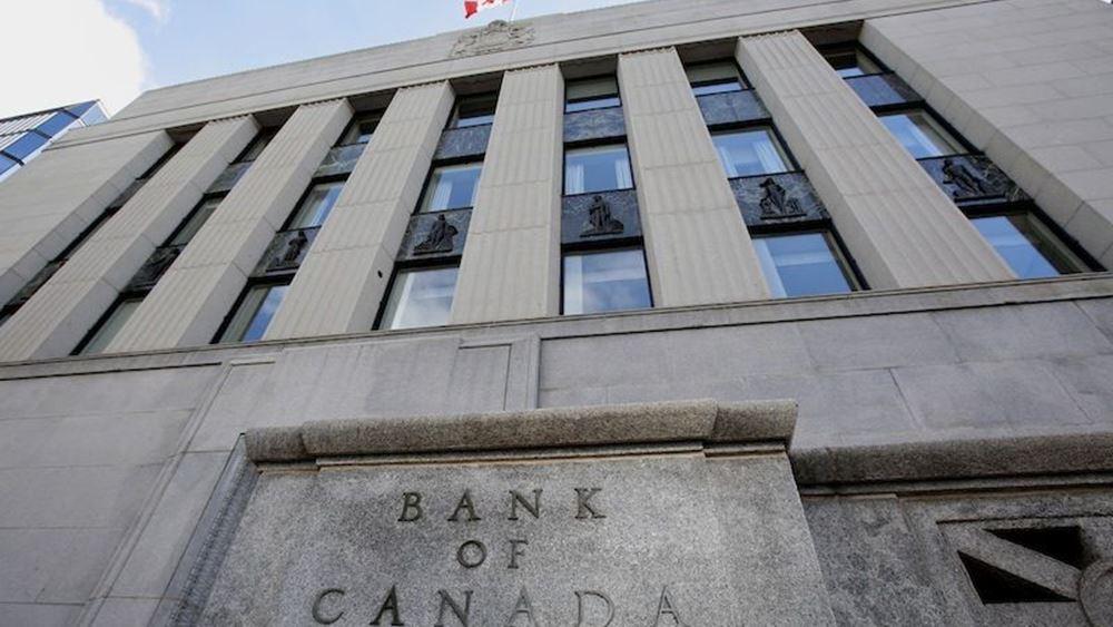 Καναδάς: Αμετάβλητο στο 0,25% διατήρησε το βασικό επιτόκιο η κεντρική τράπεζα