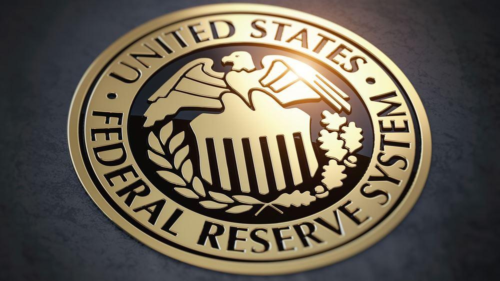 Fed Federal Reserve επιτόκια