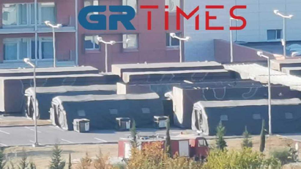 Θεσσαλονίκη: Στήθηκε φορητή κινητή μονάδας νοσηλείας έξω από το 424 Στρατιωτικό Νοσοκομείο