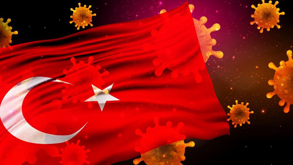 Τουρκία: 62.606 νέα κρούσματα κορονοϊού 288 νέοι θάνατοι