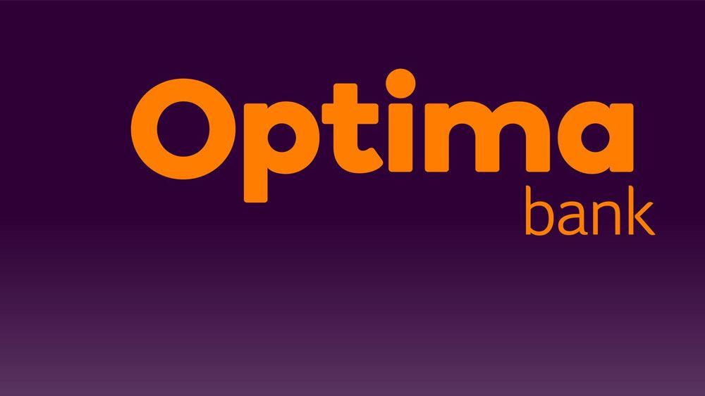 Optima bank: 2 βραβεία για τις πρακτικές εξυπηρέτησης των πελατών της