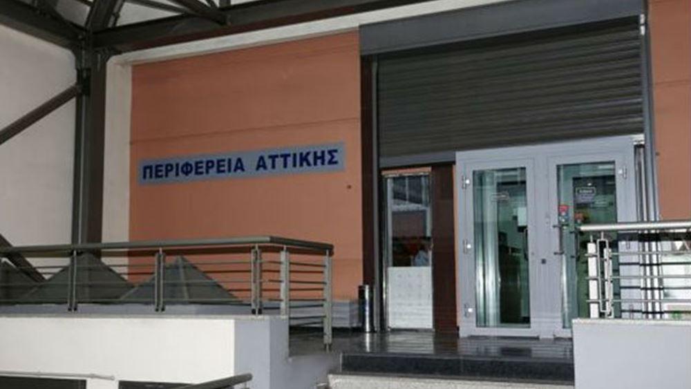 Σε επιφυλακή για αύριο η Περιφέρεια Αττικής