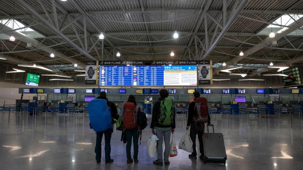 αεροδρόμιο-κορονοϊός