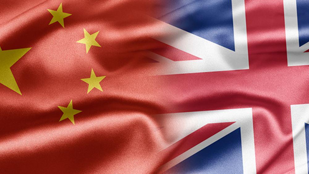"""Η Βρετανία αναμένει από την Κίνα """"να σεβαστεί την αυτονομία του Χονγκ Κονγκ"""""""