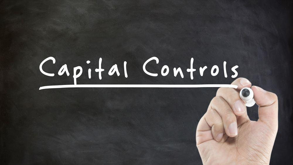 Καταργούνται πλήρως τα capital controls από 1η Σεπτεμβρίου